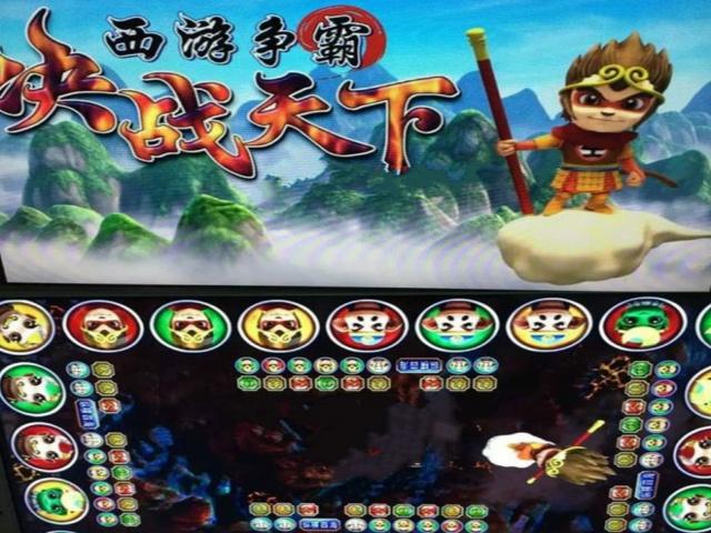 online casino top gaming